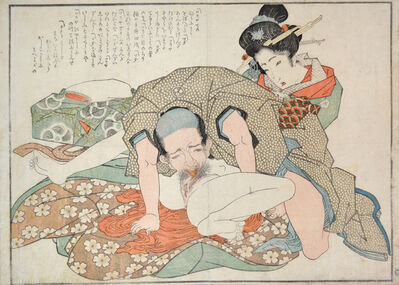 Teisai Hokuba, 'A Man Who Loves Women', ca. 1838