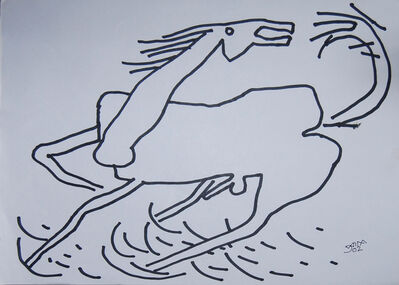 "Prokash Karmakar, 'Horse, Animal Drawing, Ink on paper, Black & White by Indian Artist ""In Stock""', 2002"