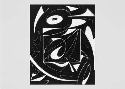 Zeehan Wazed, 'Enigma #2', 2018