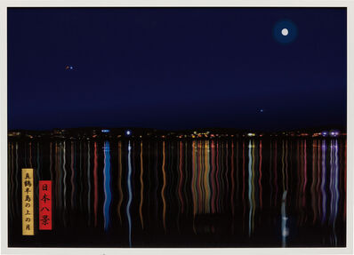 Julian Opie, 'View of Moon over Manatsuru Peninsula', 2009