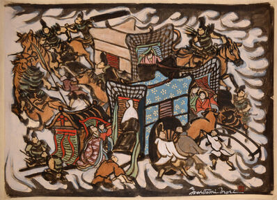Yoshitoshi Mori, 'Child Emperor Antoku Fleeing From Kyoto (preparatory painting)', ca. 1973