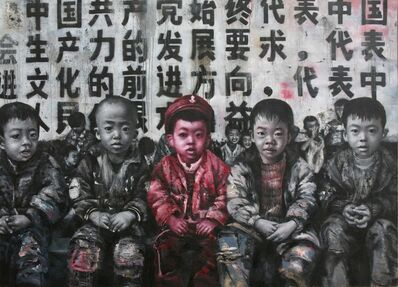 Li Tianbing, 'Sitting Before the Propaganda', 2011