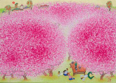 Sung-Hwan Choi, 'Breeze', 2015