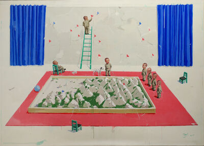 Tang Zhigang 唐志剛, 'Fairy Tale - Sandbox 童话--沙盘', 2008