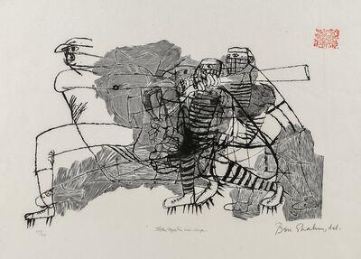 Ben Shahn, 'Baseball', 1968