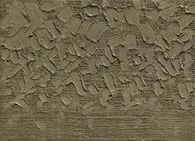 Ha Chong-hyun, 'Conjunction', 1995