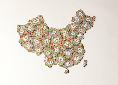 Ai Weiwei, 'Free Speech Puzzle', 2014