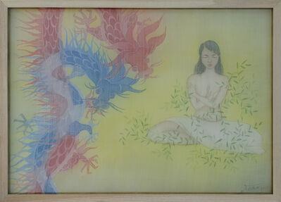 Nguyen Thi Chau Giang, 'Outside of me', 2019