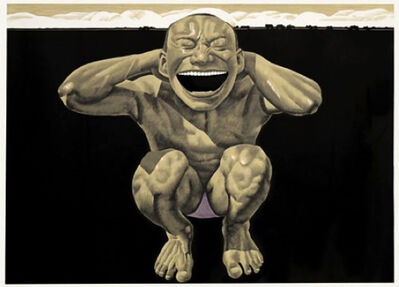 Yue Minjun, 'The Grassland Series Woodcut 2', 2008