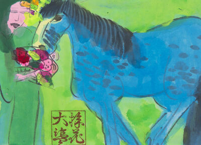 Walasse Ting 丁雄泉, 'Blue Horse', ca. 1985