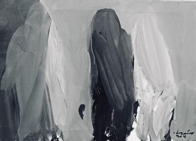 Rashid Diab, 'Shadows of the Day', 2020
