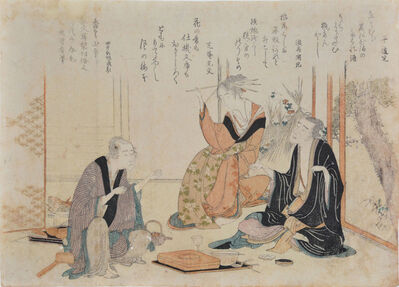 Katsushika Hokusai, 'Eating and Drinking on New Year's Day', ca. 1800