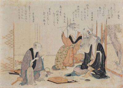 Katsushika Hokusai, 'Eating and Drinking on New Year's Day', ca. 1800