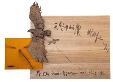 Cai Guoqiang 蔡国强, 'Man, Eagle, and Eye, No. 2', 2007