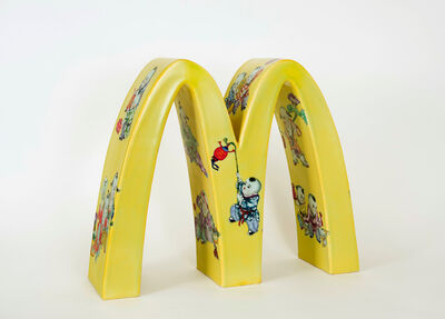 Li Lihong, 'McDonald's--One Hundred Kids Play', 2007