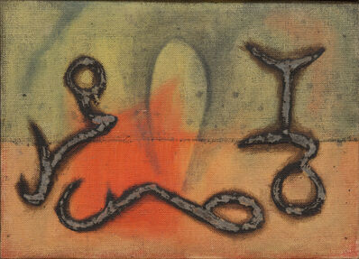 Aubrey Williams, 'Untitled', ca. 1956