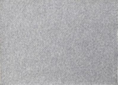 Zhang Yu 張羽, 'Fingerprints 2014.12-1', 2014