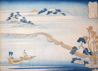 Katsushika Hokusai, 'Choko in Clear Autumn Sky', ca. 1832