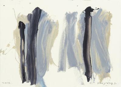 Lee Kun-yong, 'The Method of Drawing', 2012