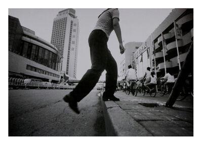 Mo Yi, 'Images Through a dog's Mind No.1  狗眼的照相 No.1', 1995