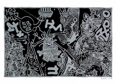 Keith Haring, 'Untitled, (State II)', 1987