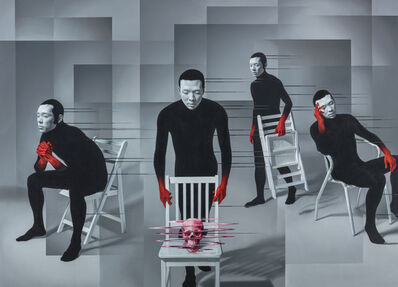 LIN Hung-Hsin, 'The Hollow on a Chair', 2016