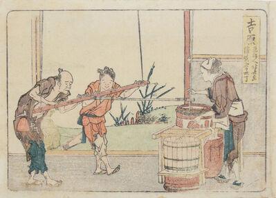 Katsushika Hokusai, 'Yoshiwara', 1804