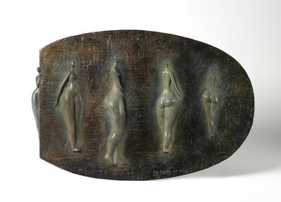 Marie-Madeleine Gautier, 'Bas Relief aux Cinq Nus', 2012