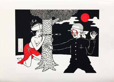 Toshio Saeki, 'Toshio saeki Screenprint (B)', 1996