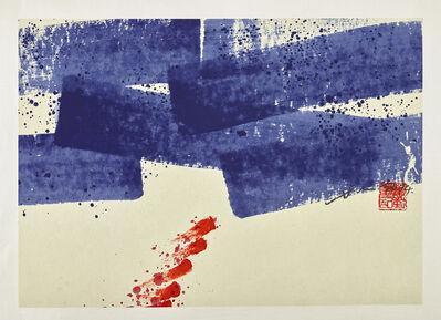 Hsiao Chin 蕭勤, 'Dedication to Softness', 1974