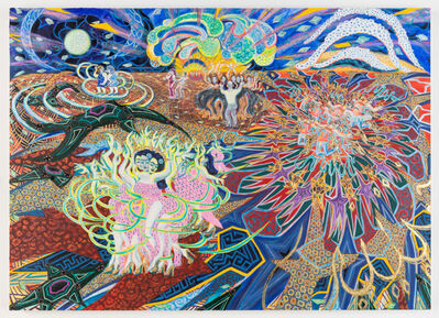 Negar Ahkami, 'Birthrite', 2018