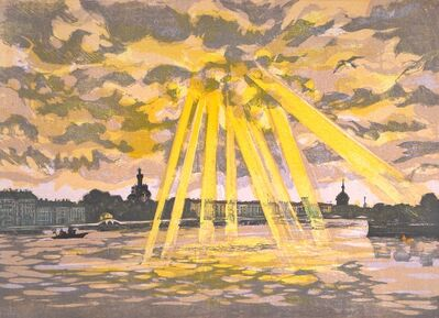 Fumio Kitaoka, 'Afterglow of the Neva River, Leningrad', 1973