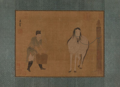 Chinese School, 'Horse and Groom', 19th Century
