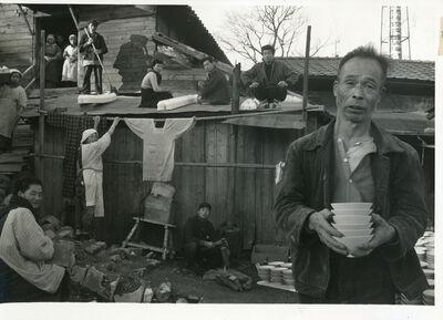 Shomei Tomatsu, 'Pottery Town, Seto, Aichi', 1954