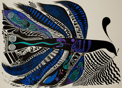 Extramücadele, 'The is no god in the sky, only birds', 2014