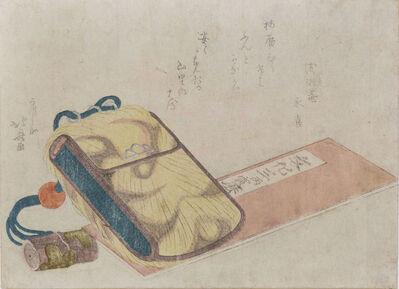 Katsushika Hokusai, 'Tobacco Pouch', ca. 1804