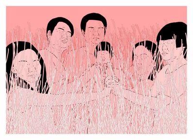 Hsu Che-Yu, 'Posing in the dream  ', 2015
