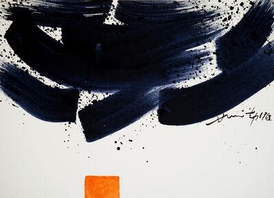 Hsiao Chin 蕭勤, 'Mutualita in Forma', 1963