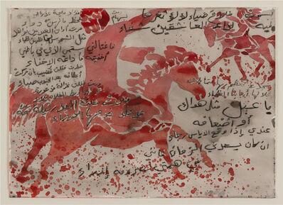 Fatima El Hajj, 'Untitled', 2017-2019