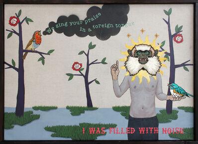 Koichiro Takagi, 'I was Filled with noise', 2019