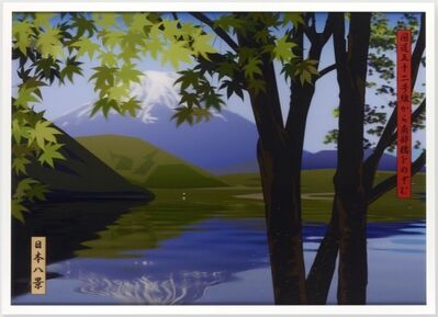 Julian Opie, 'View of Lake Kawaguci with Japanese maple and Kagami-fuji from Route 21.', 2009