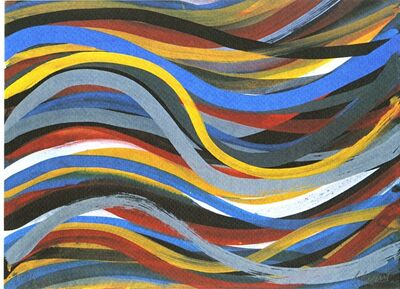 Sol LeWitt, 'Brushstrokes: Horizontal and Vertical (One Horizontal Plate) w/ colophon', 1996