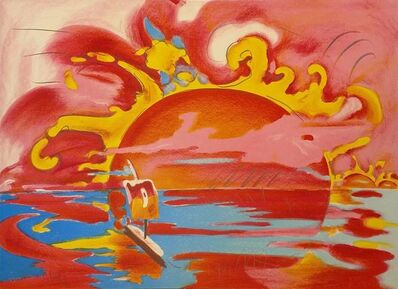 Peter Max, 'SOLAR VIEW', 1981