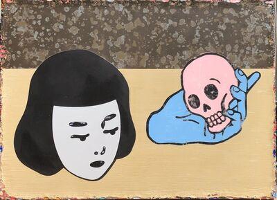 Lai Chiu-Chen, 'Philosophical Contemplation', 2019