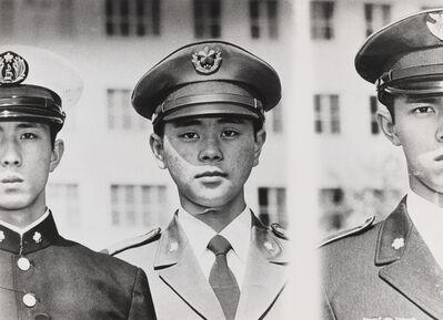 Nobuyoshi Araki, 'Pseudo-Reportage', 1980