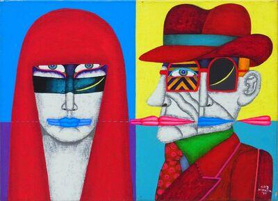 Kei HIRAGA, 'キス', 1979