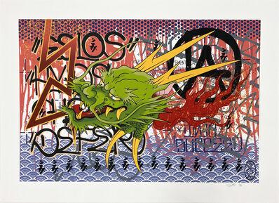 Gajin Fujita, 'High Voltage II', 2011