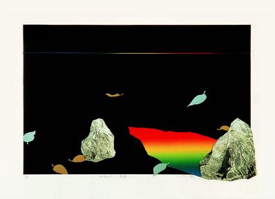 Liao Shiou-Ping, 'Garden Ⅱ', 1983