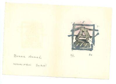 Kumi Sugai, 'Ideogram ', 1960