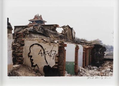Zhang Dali, 'Untitled'